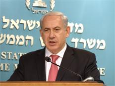 """בנימין נתניהו בלשכת ראש הממשלה (צילום: עמוס בן גרשום, לע""""מ)"""