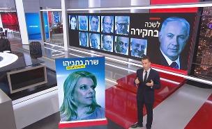 פלאש 90 Yossi Zamir (צילום: החדשות)