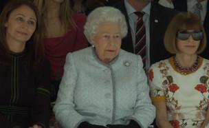 המלכה אליזבת ביקרה בשבוע האופנה (צילום: ערב טוב עם גיא פינס, שידורי קשת)