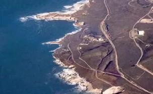 רצועת חוף (צילום: Giphy/Feliks Konczakowski)
