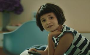 """במקום הראשון: הפרסומת של יס (צילום: מתוך """"ערב טוב עם גיא פינס"""", קשת 12)"""