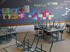 המחסור במורים גדול (צילום: פלאש 90 \ Nati Shohat)
