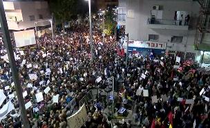 ההפגנה בדרום תל אביב, הערב (צילום: החדשות)