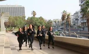 """ההכנות למרתון תל אביב (צילום: מתוך """"חי בלילה"""", קשת 12)"""