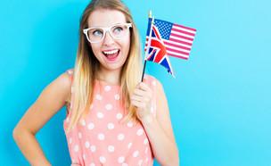 האם אתם יודעים אנגלית? (צילום: kateafter | Shutterstock.com )