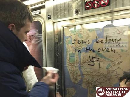 צלב קרס ברכבת התחתית בניו יורק, השנה