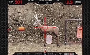 """הדגמה: טכנולוגיה דומה לזו בצה""""ל (צילום: TrackingPoint)"""