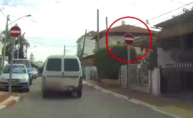 תיעוד: הנער נמלט וסיכן עוברי אורח עד שנעצר