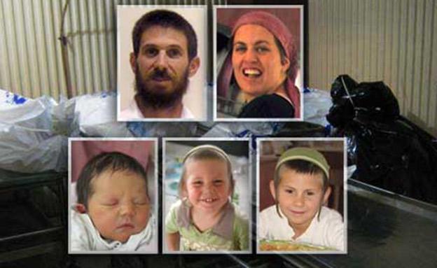 בני משפחת פוגל שנרצחו בפיגוע באיתמר במרס 2011 (צילום: חדשות 24 - יואל גיל)