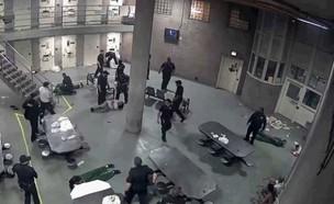 קרב אסירים (צילום: צילום מסך מתוך: infobae.com)