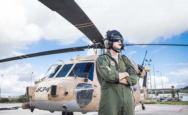 טייס (צילום: סליה גריון, אתר חיל האוויר)