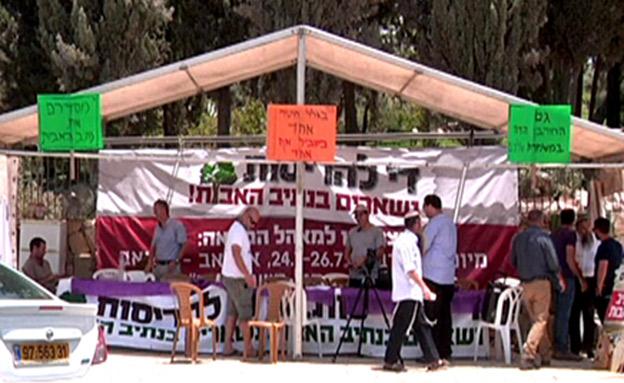 מחאת תושבי נתיב האבות (צילום: חדשות 2)