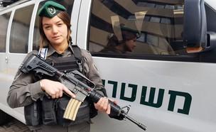"""סמ""""ר נופר סויסה (צילום: חטיבת דוברות משטרת ישראל)"""