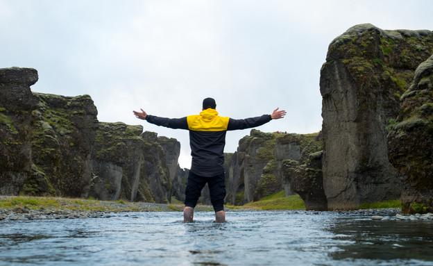 שש דרכים לעבור שינוי באמצע החיים (צילום: kateafter   Shutterstock.com )