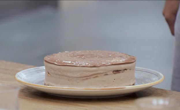 עוגת רוזמרי ופקאן (צילום: מתוך