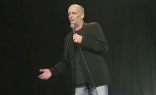 צפו: הזמר אדם חזר להופיע על הבמה (צילום: ליאור צור, דוברות איכילוב)