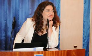 אילנה שטיין (צילום: באדיבות משרד החוץ)