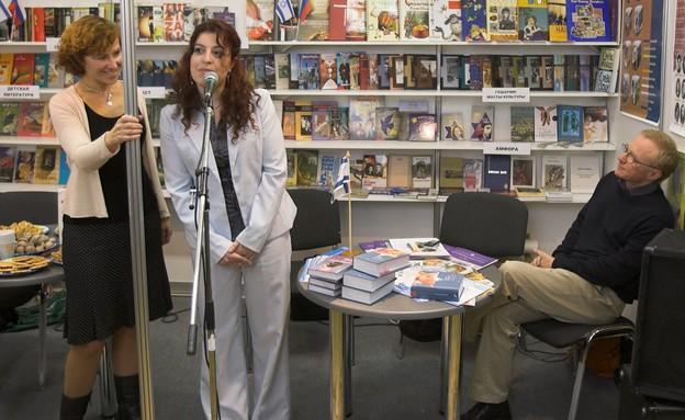 אילנה שטיין (צילום: באדיבות שגרירות ישראל במוסקבה)