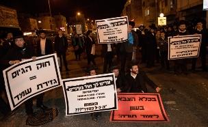 הפגנה נגד הגיוס בירושלים, ארכיון (צילום: יונתן סינדל / פלאש 90)