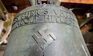 פעמון היטלר (צילום: getty images)