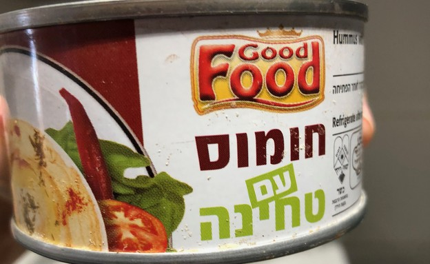מנת קרב חומוס  (צילום: ריטה גולדשטיין, אוכל טוב)