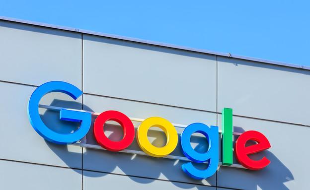 6 דברים שלא ידעתם על גוגל (צילום: Shutterstock)