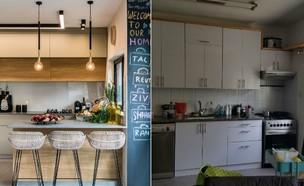 מטבח לפני ואחרי (צילום: אסף הבר)