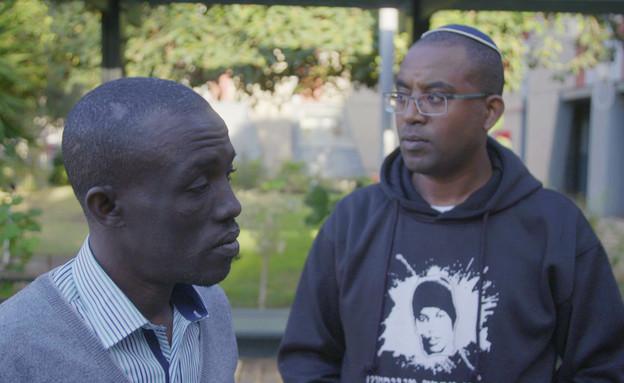 אחים של אברה: יאלו ואילן מנגיסטו (תמונת AVI: עובדה)