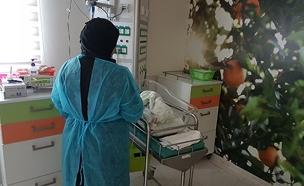 """בזכות ישראל: יולדת סורית ניצלה (צילום: דוברות רמב""""ם)"""