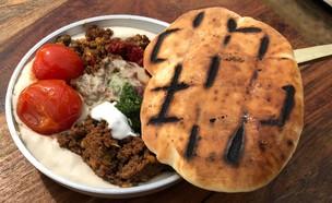 שיקשוקית מחניודה ירושלים (צילום: ריטה גולדשטיין, אוכל טוב)