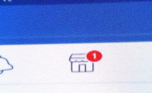"""הנקודה האדומה שעושה  עליכם מניפולציה (צילום: מתוך """"נקסט"""", שידורי קשת)"""