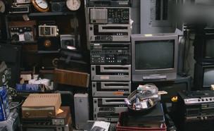 """האייפון הישן שלכם הוא אוצר למישהו אחר (צילום: מתוך """"נקסט"""", שידורי קשת)"""