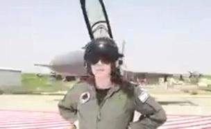 סרטון שהפיץ ומחק ביטאון חייל האוויר (צילום: חדשות 2)