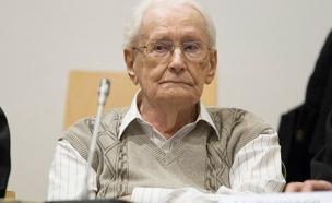מת לפני שנכנס למאסר - גרונינג (ארכיון) (צילום: Andreas Tamme)