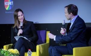 יונית לוי בכנס INTV (צילום: עודד קרני)