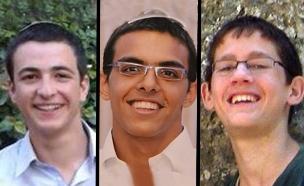 הנערים שנחטפו ונרצחו