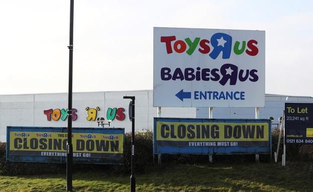 לא כל כך נעים לראות חנות צעצועים סגורה (צילום: רויטרס)