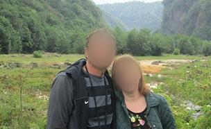 בני הזוג ששבו מארבייג'ן (צילום: באדיבות המשפחה)