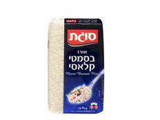 אורז בסמטי, סוגת