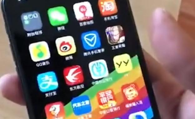 האם זה אייפון SE2? (צילום: kimmi0005, Sina Weibo)