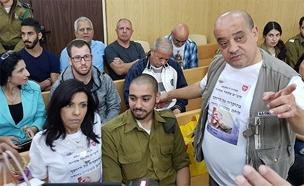 אזריה בבית הדין בקריה, שבוע שעבר (צילום: החדשות)