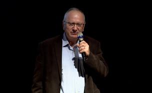 יצחק אילן (צילום: יונתן מנקר, מרכז המרצים לישראל)