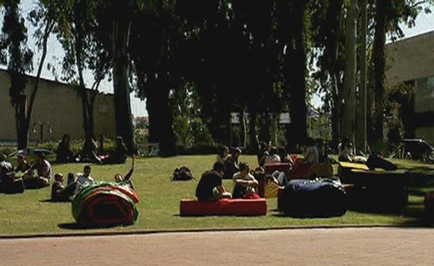 המרכז הבינתחומי בהרצליה, ארכיון (צילום: חדשות 2)