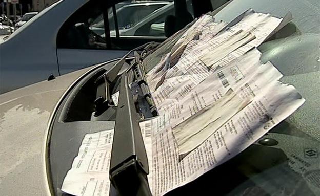 מגניב ביותר החדשות - כמה זמן מבזבזים בתל אביב על מציאת חניה? PW-99