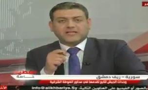 מגיש בטלוויזיה בסוריה (צילום: חדשות 2)