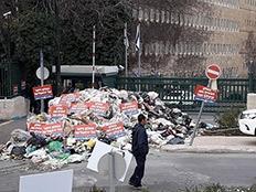 מחאה מול משרד האוצר, ירושלים