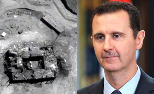 אסד והכור שהותקף בסוריה (צילום: ap)