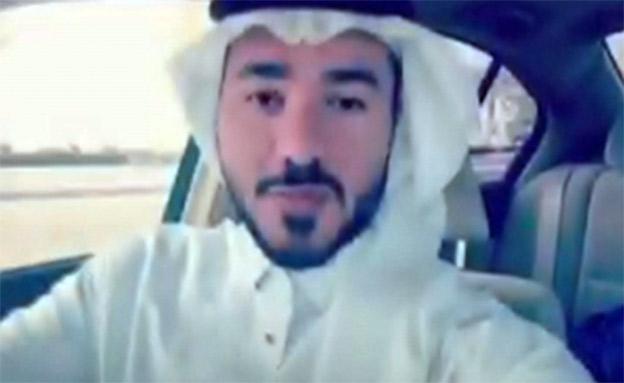 צפו במסר הסעודי