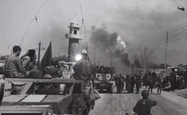 מורשת קרב, 50 לכראמה (צילום: בית ספר שדה כפר עציון)