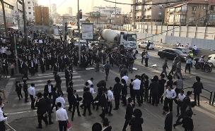 הפגנת חרדים בירושלים (צילום: חדשות 2)